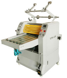 China Automatic Hydraulic Book Lamination Machine Film And Paper Lamination Machine distributor